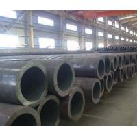 Quality Heavy thickness Seamless Steel Pipe wholesale