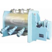 Quality LDH coulter mixing machine wholesale