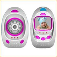 Quality Baby Monitors 2.5 inch Digital baby monitor [LM-DBM01] 2.5 inch Digital baby monitor [LM-DBM01] wholesale