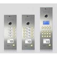 Cheap ABB Genway Xiamen Electrical Equipment Co,. Ltd. | Professional manufacturer of door phone system | Door phone | Video door phone System | Video door phone | Access Control | Video door phone Systems | Security Systems | Door phone Systems for sale