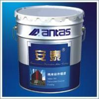 Quality AT-301 Nanometer Color Exterior Wall Coating wholesale