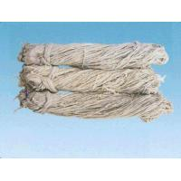 Quality Salted Sheep casings wholesale
