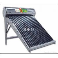China Solar power heater - SOLAR POWER PRODUCTS - Product Catalog - Coming Electrical Industry Co Ltd on sale