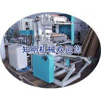 China Tissue paper machine ZMJ-Z-C Color printed Embossed Folding Paper Napkin Machine on sale