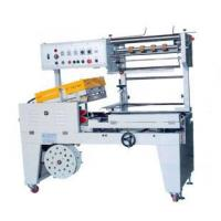Quality FULLYAUTOMATICL-SEALER wholesale