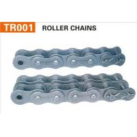 TRANSMISSION Product TR001