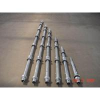 Buy cheap cuplock system scaffolding product