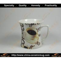 Quality HRCGM039 ceramic gift mug wholesale