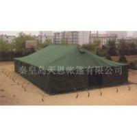 China Outrigger tent for 40 persons(number:TN1041) on sale