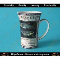 Quality HRCCS01056 ceramic gift mugs, ceramic gift cups wholesale