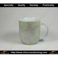 Quality HRCGM045 ceramic gift mug wholesale