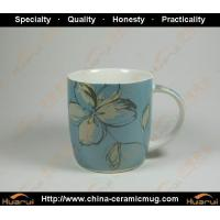 Quality HRCGM044 ceramic gift mug wholesale
