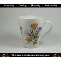 Quality HRCGM041 ceramic gift mug wholesale