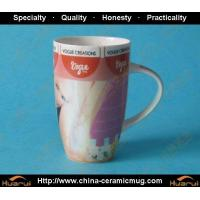 Quality HRCCS01068 ceramic gift mugs,new bone china mug wholesale