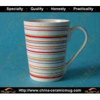 Quality HRCCS01069 ceramic gift cup,new bone china mug wholesale