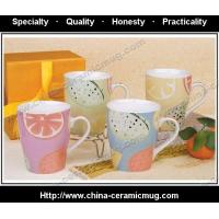 Quality HRCY1002 ceramic promotion cup,ceramic gift mug wholesale