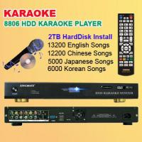 China KARAOKE PRODUCTS HD karaoke player + 36000 songs with 2TB Hard Drive installed. on sale