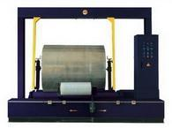 Buy cheap Wrapping Machinery KENO-W113 Automatic wrapping machinery from wholesalers