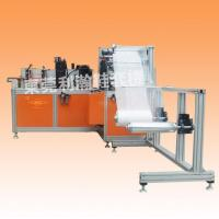 China Ultrasonic shoes cover/foot cover machine on sale