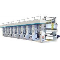 China Automatic Gravure Printing Press on sale