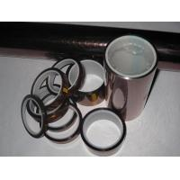 Buy cheap Double sided Kapton tape from wholesalers
