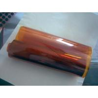 Buy cheap Polyimide(Kapton) Film from wholesalers
