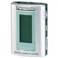 China SV-MP20 Digital Audio Player on sale