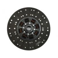 China Clutch friction disc on sale