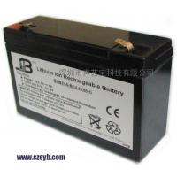Quality SYB----14.4V/8AH lithium-ion battery pack wholesale