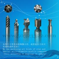 Quality T type step end mill wholesale