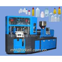 China Products Catalog: injection blow moulding machine on sale