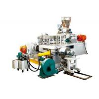 Buy cheap Twin Screw Extruder + Single Screw Extruder from wholesalers