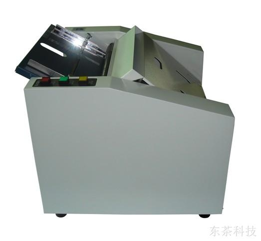 Cheap Booklet Maker for sale