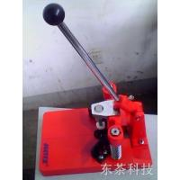 Buy cheap Corner Rounder from wholesalers