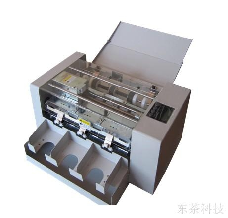 China Business Card Cutter