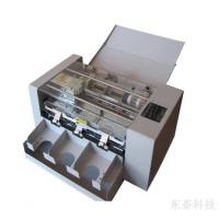 Buy cheap Business Card Cutter from wholesalers