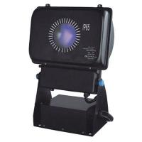 Buy cheap Light Of City (Meisi-508) product