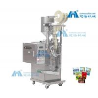 Quality Automatic grain packing machine wholesale