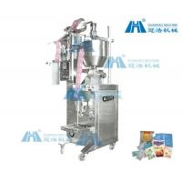 Quality GH- Automatic ointment packing machine wholesale