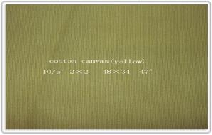 Cheap Air conditioning Cotton Mat (Baby Mat) AS2002 for sale
