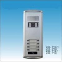 Buy cheap Building doorphone system with CCD outdoor camera(8user) from wholesalers