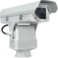 Buy cheap Ultra-Long Penetration CCTV System from wholesalers