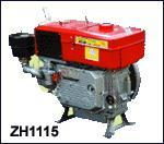 Buy cheap 2 Stroke Single Cylinder Engine from wholesalers