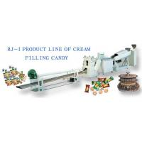 China PRODUCT LINE OF CREAM FILLING CANDY on sale