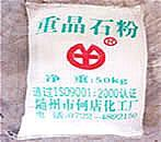 Quality barite powder wholesale