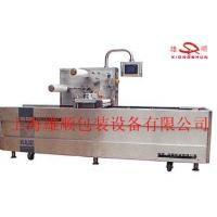 China DZQ-250H Cassette Vacuum modified atmosphere packaging machine on sale