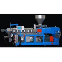 Counter-Rotating Twin Screw Extruder