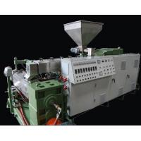 Quality Two Stages Extruder wholesale
