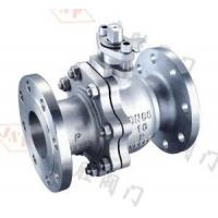 Quality Flanged Floating Ball Valve wholesale