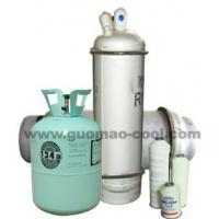 Buy cheap R134A refrigerant from wholesalers